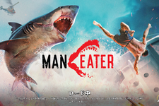 Game*Sparkレビュー:『Maneater』