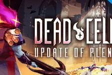 ローグヴァニア『Dead Cells』売上が300万本を突破していたことが明らかに―大型アップデートもPC版に配信 画像