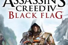 海外レビューハイスコア『Assassin's Creed IV Black Flag』 次世代機版やPC版の評価は?