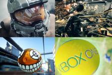 Xbox Oneで今後リリースされる17タイトルを紹介した公式モンタージュ映像