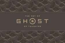「The Art of Ghost of Tsushima」邦訳決定―『Ghost of Tsushima』の美麗アートが手元に