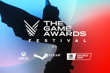 Steam/Xbox/GeForce Nowにて「The Game Awards Festival」開催! 新作ゲームの期間限定デモが公開 画像