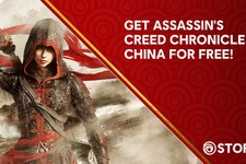 Ubisoft Storeにて2.5DACT『Assassin's Creed Chronicles: China』が無料配布中―ルナセールも開催中! 画像