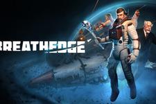 不死身のニワトリと旅するコメディ宇宙サバイバルADV『Breathedge』正式リリース! 画像