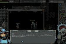 ループするマップを冒険するRPG『Loop Hero』PC版配信開始!日本語にも対応 画像