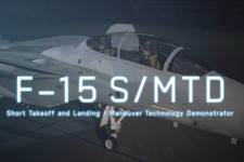 F-15 S/MTDなど人気機体登場!『エースコンバット7』最新DLC「Experimental Aircraft Series」発表