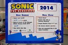 2015年に『ソニック』新作が全次世代機向けにリリースか ─ ドイツの展示会のディスプレイから判明【UPDATE】 画像