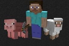 PC/Mac版『Minecraft』への登録ユーザー数が1億人を突破、10人に1人以上が購入する割合に 画像