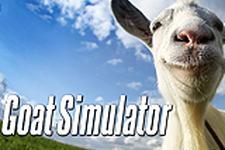 嘘みたいな新作山羊シム『Goat Simulator』は4月1日、エイプリルフールに配信! 画像