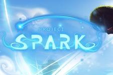 ゲーム制作ツール『Project Spark』Xbox Oneで実施中のベータテストがオープン化へ 画像
