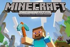 『Minecraft』を産み出したMojang、2013年度売上は前年比2倍の1億2800ドル 画像