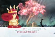 『Child of Light』連載型レビュー(3) 「日本人ゲーマーの心をくすぐる、お姫様の冒険譚」 画像