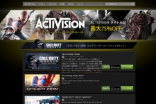 SteamにてActivisionと『Star Wars』ゲームの週末セール開催、33%オフの『CoD: Ghosts』では無料体験プレイも 画像