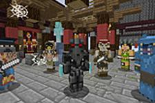 『Killer Instinct』『Trials Fusion』のキャラが登場する『Minecraft: Xbox 360 Edition』最新スキンパックが発表 画像