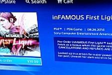スタンドアロンで登場する『inFAMOUS: First Light』は8月26日に配信か、海外ストアに情報が記載 画像