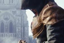 UbisoftがComi-Conのパネルスケジュールを発表、『Assassin's Creed Unity』や『Far Cry 4』登場へ 画像