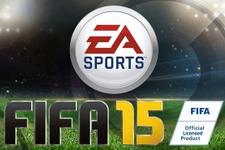 EA Japan、FIFA公認サッカーゲーム『FIFA 15』日本版の発売日を10月9日に決定 画像