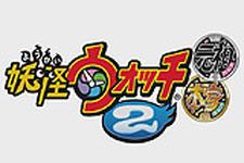 【海外ゲーマーの声】日本の『妖怪ウォッチ』旋風、世界のゲーマーの反応をチェック 画像