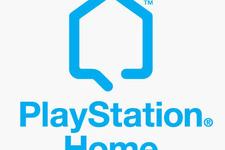 日本とアジア地域において「PlayStation Home」のサービスが2015年3月に終了 画像