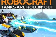 『Robocraft』大型アップデート「Tanks Are Rollin' Out!」実施、キャタピラや近接武器が登場
