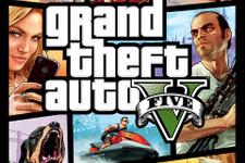 PC版『GTA V』がアマゾンなどで予約開始―早期予約で「GTAマネー」とゲーム1本【UPDATE】 画像