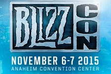 「BlizzCon 2015」11月6日開催へ―『Hearthstone』世界王者を決める最終戦も 画像