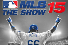 『MLB 15 THE SHOW(英語版)』日本国内でダウンロード配信決定―PS4、PS3、PS Vitaの3機種で 画像