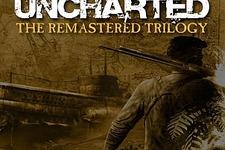 スイスのショップにPS4『Uncharted Trilogy HD Edition』なる商品が陳列 画像