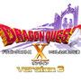 『ドラゴンクエストX いにしえの竜の伝承 オンライン』タイトルロゴ