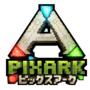 PS4/スイッチ『PixARK』爬虫類ハンター加藤英明先生の解説付HowTo動画が公開