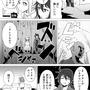 【新連載】『ゲームライクダンジョン』第1話「古びた洋館(前編)」