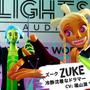 EDM帝国に立ち向かう音楽アクション『NO STRAIGHT ROADS』日本語吹き替え版トレイラー公開!【TGS2019】