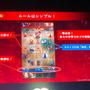 新作アプリ『三国志ヒーローズ』紹介ステージ!―貂蝉役の香川愛生さんも登壇【TGS2019】