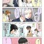 【漫画じゃんげま】199.「最大の危機!?」の巻