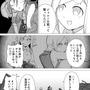 【ファンタジー冒険漫画】『ゲームライクダンジョン』第1話「古びた洋館(後編)」