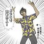 【吉田輝和のTGS絵日記】「東京ゲームショウ2019」突撃取材の様子をお届け!読者参加たった一人の飲み会も…
