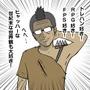 【吉田輝和の絵日記】RPGシューター最新作『ボーダーランズ3』操作キャラが個性的過ぎてどれも超最高…!
