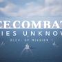 『エースコンバット7』第4弾SPミッションDLC「Unexpected Visitor」配信!トリガーを待ち受ける原潜アリコーンの脅威
