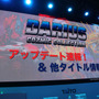 『ダライアス コズミックコレクション』ステージレポ―アプデに纏わる細かなエピソードや拘りが語られた【TGS2019】