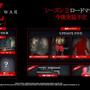 国内PS4版『WORLD WAR Z』本日9月26日発売!リリーストレイラーや大型アップデートの展望も