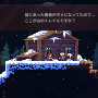 Epic Gamesストアにて『Celeste』が期間限定無料配布!12日間無料ゲーム6日目