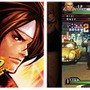 NEOGEO誕生30周年記念!Prime Gaming会員向けに『The King of Fighters '98 Ultimate Match Final Edition』など8つのSNK作品無料配信