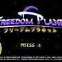 『Freedom Planet』