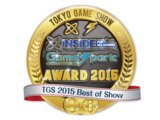 「TGS インサイド x Game*Spark Award 2015」受賞結果発表! 画像