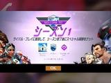 【UPDATE】PC版『オーバーウォッチ』新パッチ配信!待望の「ライバル・プレイ」追加 画像