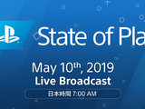 SIE公式番組「State of Play」の第2回放送が5月10日午前7時に決定! 画像