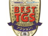 TGS 13: インサイドxGame*Sparkが選ぶ「BEST OF TGS AWARD 2013」のノミネート作品を発表! 画像