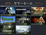 Steamサマーセール3日目: 『Terraria』『Skyrim』『7Days to Die』『Project Zomboid』などが登場 画像