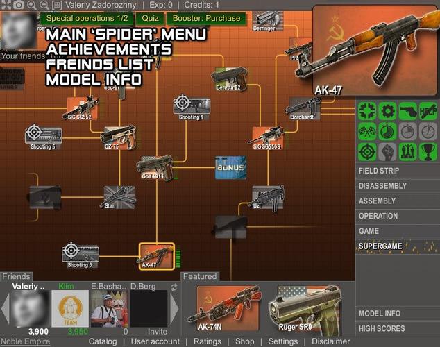 様々な銃器の分解や組み立てが楽しめる world of guns gun disassembly