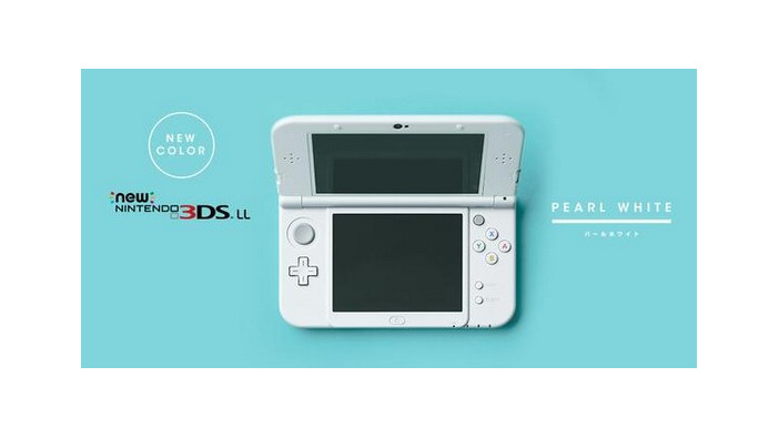 New 3DS LLに新色「パールホワイト」登場、発売は6月11日
